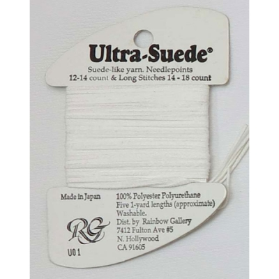 ULTRASUEDE U01 (WHITE)