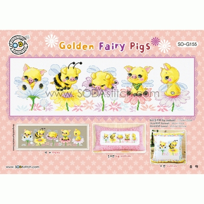 Golden Fairy Pigs -[소다특대-155]
