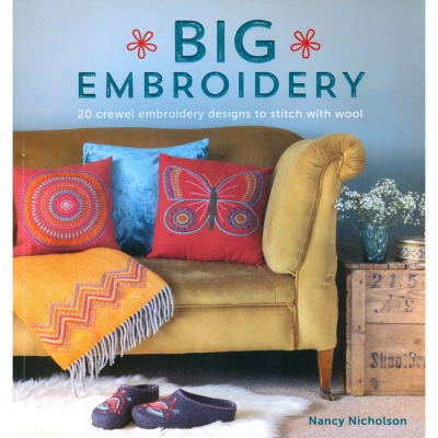 [Book-SP]큰자수 / Big Embroidery