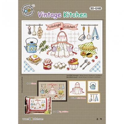 Vintage Kitchen-[소다특대-183]