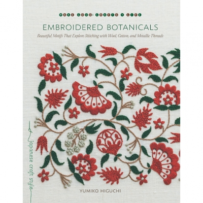 [Book-SP]수 놓은 식물 /Embroidered Botanicals