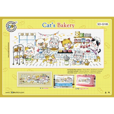 Cats bakery-[소다특대-185]