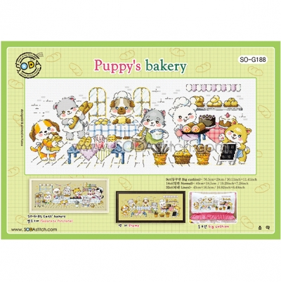 Puppy s bakery-[소다특대-188]